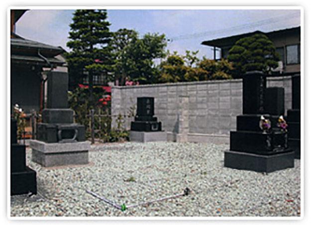 正願寺 墓地