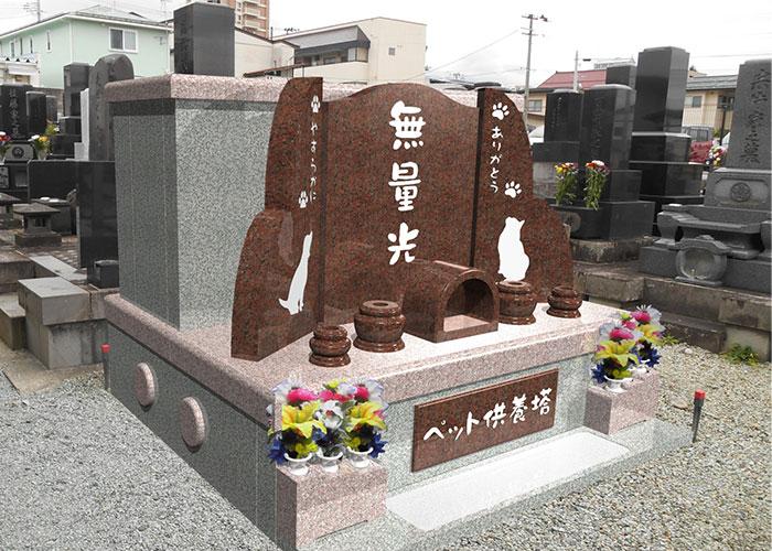 正願寺 ペット供養塔