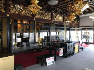 正願寺本堂